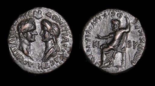 Domitia and Domitian facing AE27 KIBYRA