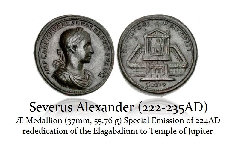 Elagabalium renamed Temple of Jupiter 224AD