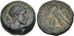 Kleopatra VII Thea Neotera. 51-30 BC Æ Obol – 40 Drachmai (20mm, 9.97g) Alexandreia mint