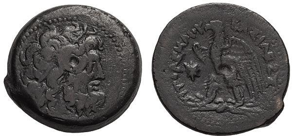 Ptolemy V AE