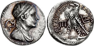 Ptolemy V Epiphanes. 204-180 BC. AR Tetradrachm (24mm, 13.87g)(Ake) mint. Dated RY 7 (198-7 BC)