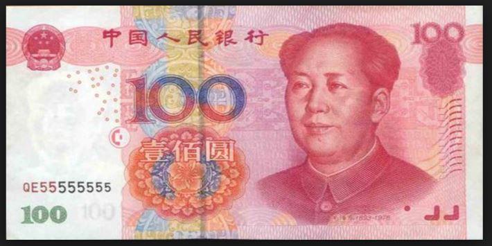 china-100-yuan