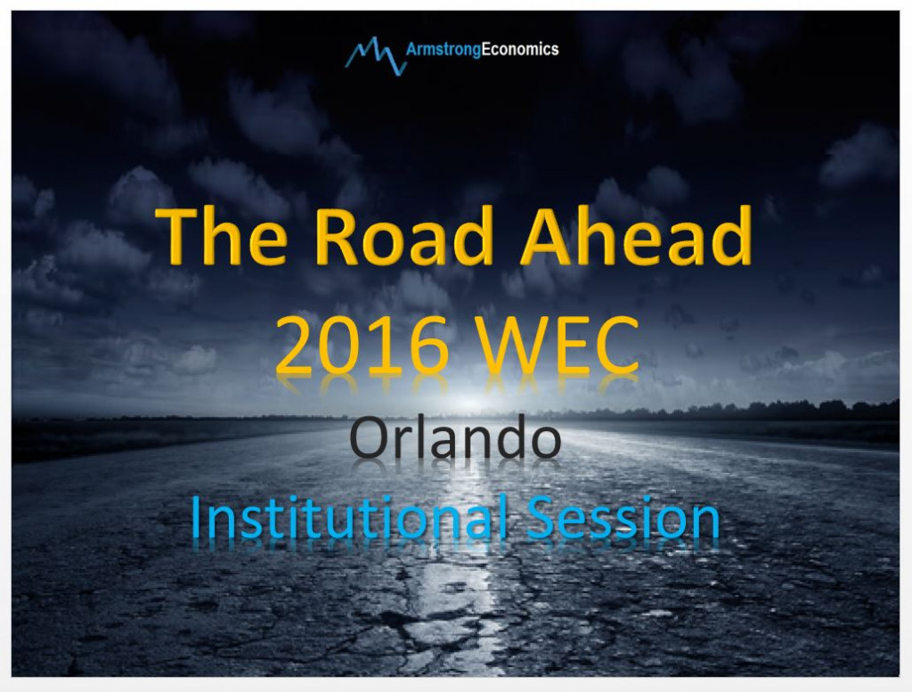 2016-institutional-session