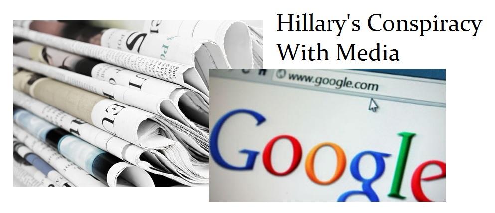 hillary-media-conspiracy