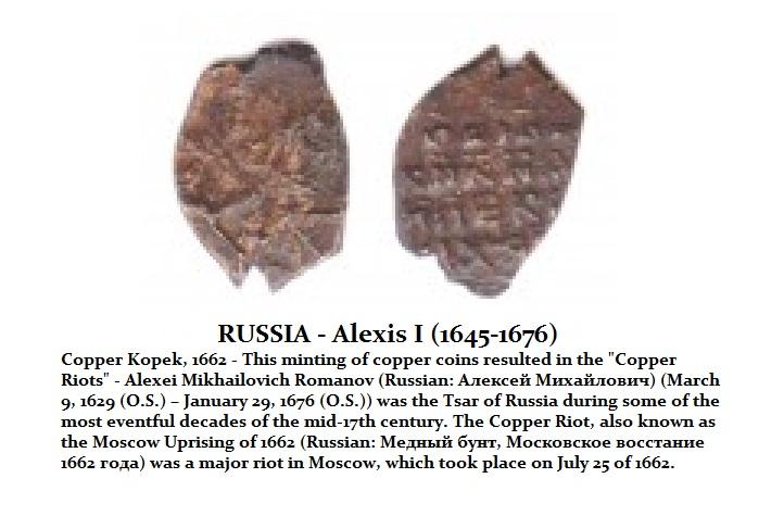 alexis-i-copper-riot-1662