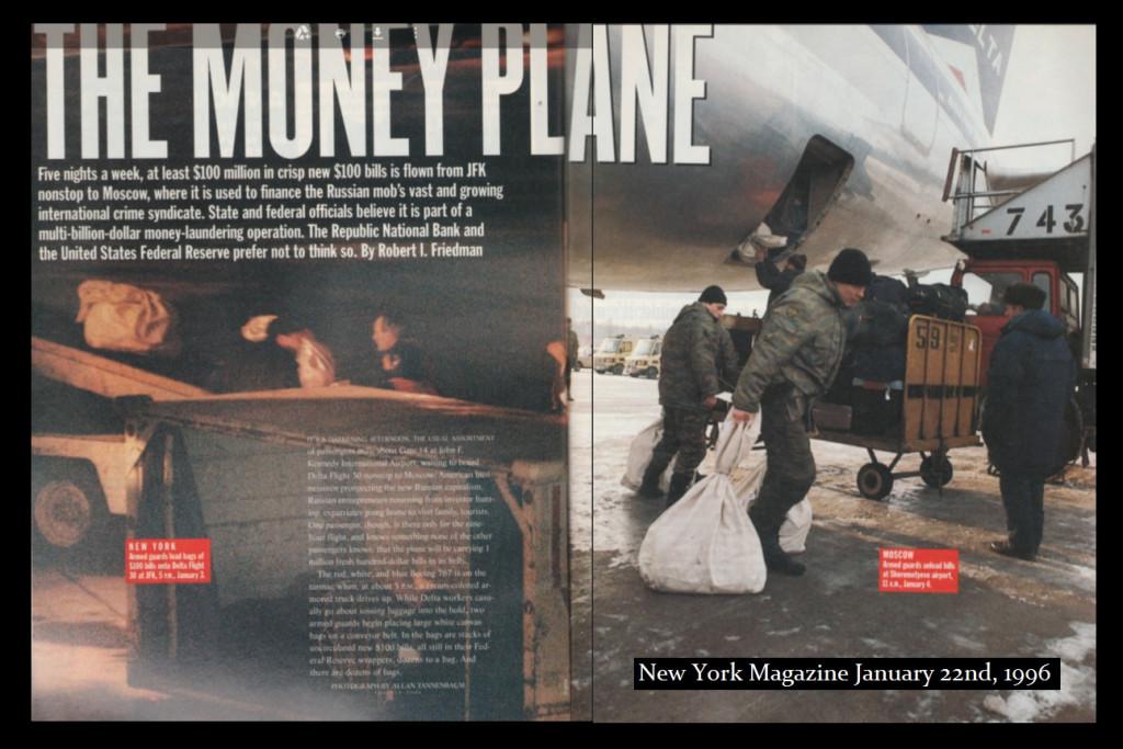 money-plane-new-york-magazine-january-22nd-1996