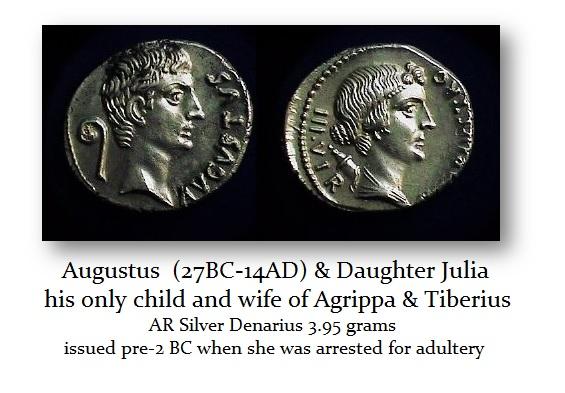 Augustus and daughter Julia Denarius