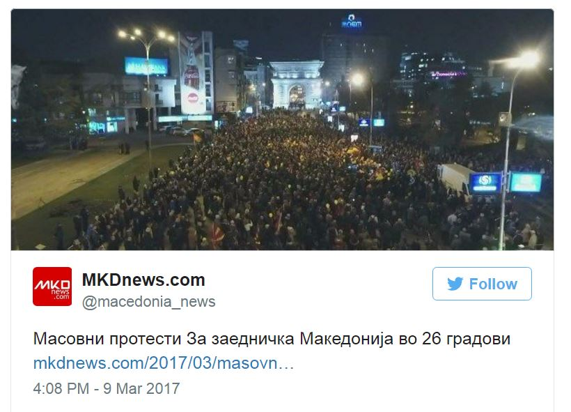 Macedonia Protest March 2017