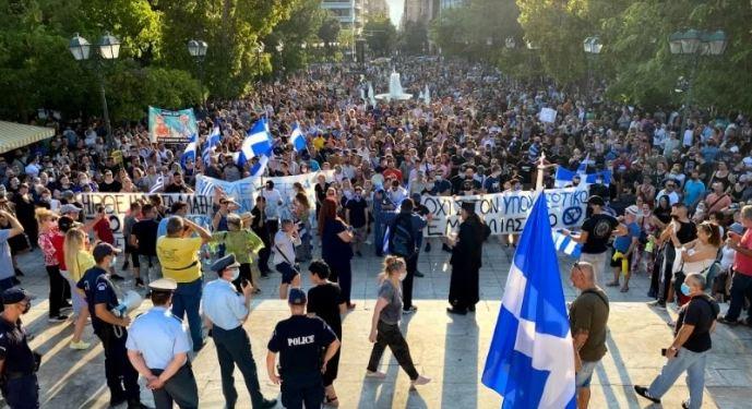 Greece 7 21 Protest
